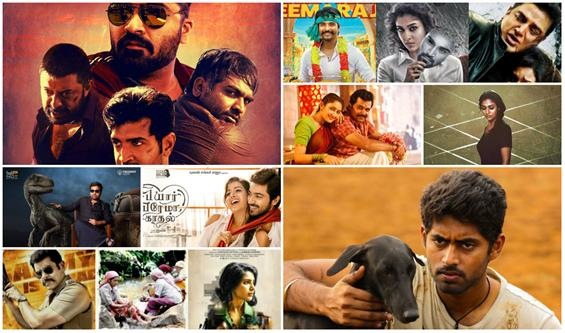 Third Quarter 2018 Tamil Movies Report