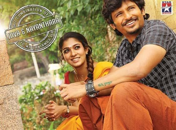 Thirunaal first look posters