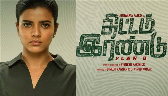 Thittam Irandu on Sony Liv from July 30!