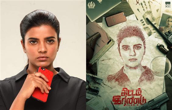 Thittam Irandu starring Aishwarya Rajesh on Sony Liv?