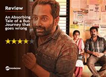Thondimuthalum Driksakshiyum Review: An Absorbing Tale of a Bus Journey that goes wrong Image