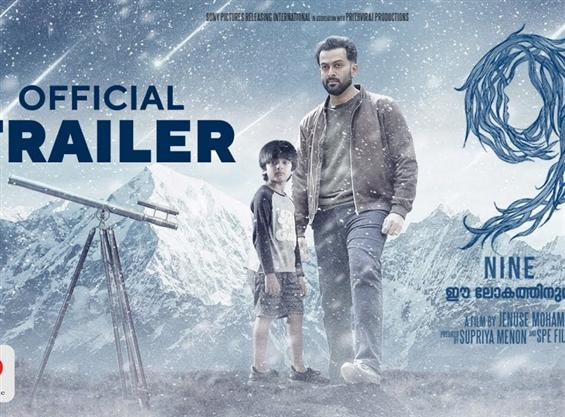 Thrilling Trailer Of  Prithviraj's 9