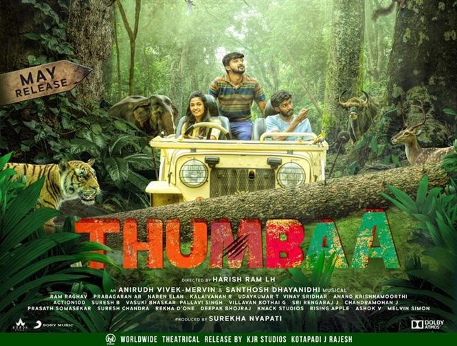 Thumbaa First Look feat. Darshan, Keerthana Pandian