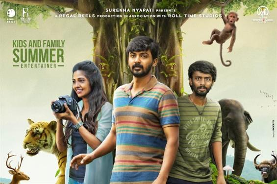 Thumbaa Release Date Pushed to June!