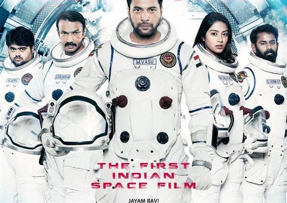 Tik Tik Tik Review - Part sci-fi, part masala