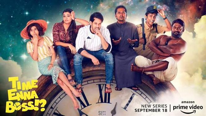 Time Enna Boss: Bharat - Priya Bhavani Shankar's Sci-Fi Web Series to Premiere on Sep 18