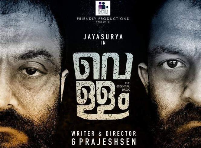 Title And First Look Poster Of Jayasurya's Next Released