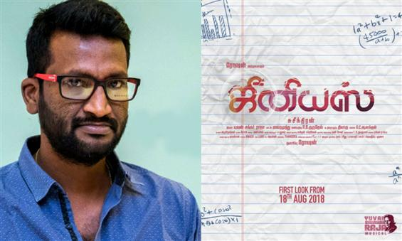 Title Look of Suseenthiran's Genius