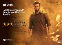 Tiyaan Review - Well Intentioned? Yes, Impactful? Not Really Image