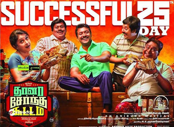 TN BO Report: 25 days of Thaana Serndha Koottam