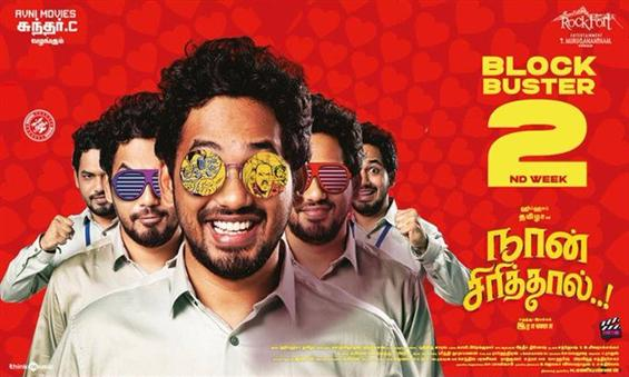 TN Box Office: Hip Hop Tamizha scores a hat-trick with Naan Sirithal
