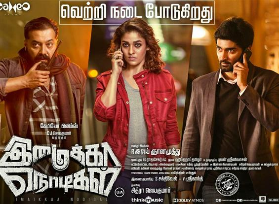 TN Box Office: Nayanthara starrer Imaikkaa Nodigal declared a Hit