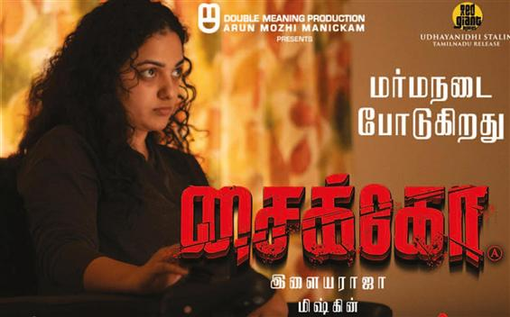 TN Box Office: Psycho does excellent business in i...