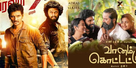 TN Box Office: Seeru performs marginally better than Vaanam Kottattum in its opening weekend