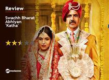 Toilet Ek Prem Katha Review: Swachh Bharat Abhiyan 'Katha' Image