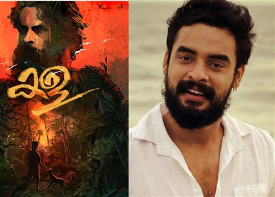 Tovino Thomas in ICU after actor injures himself o...