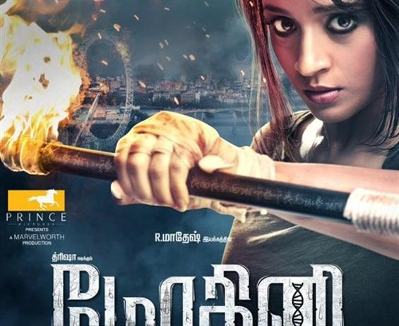 Trisha starrer Mohini to release on this date