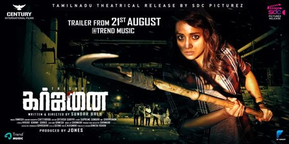 Trisha's Garjanai trailer release details are here...