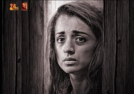 Trisha's Paramapatham Vilaiyattu Not Releasing Tomorrow!