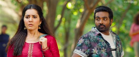 Tughlaq Durbar: Kaami Kaami Video Song feat. Vijay Sethupathi, Raashi Khanna