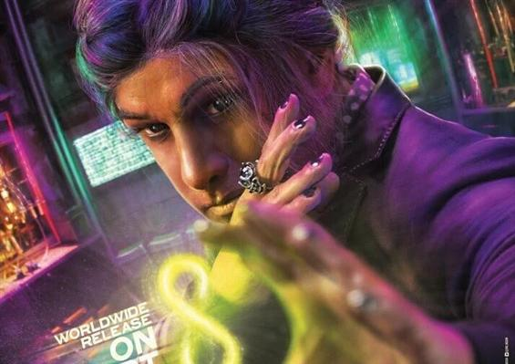 U/A Certification for Irumugan
