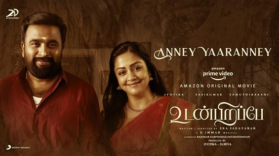 Udanpirappe first single titled Anney Yaaranney out now!