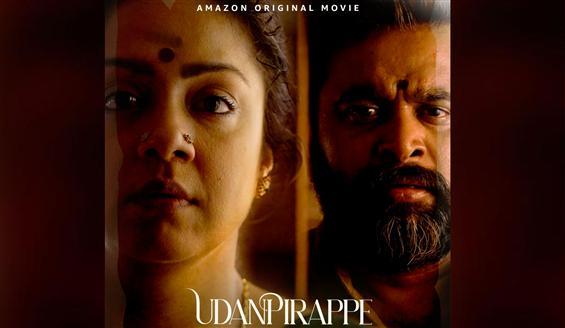 Udanpirappe: Jyotika's 50th film has Trailer release!