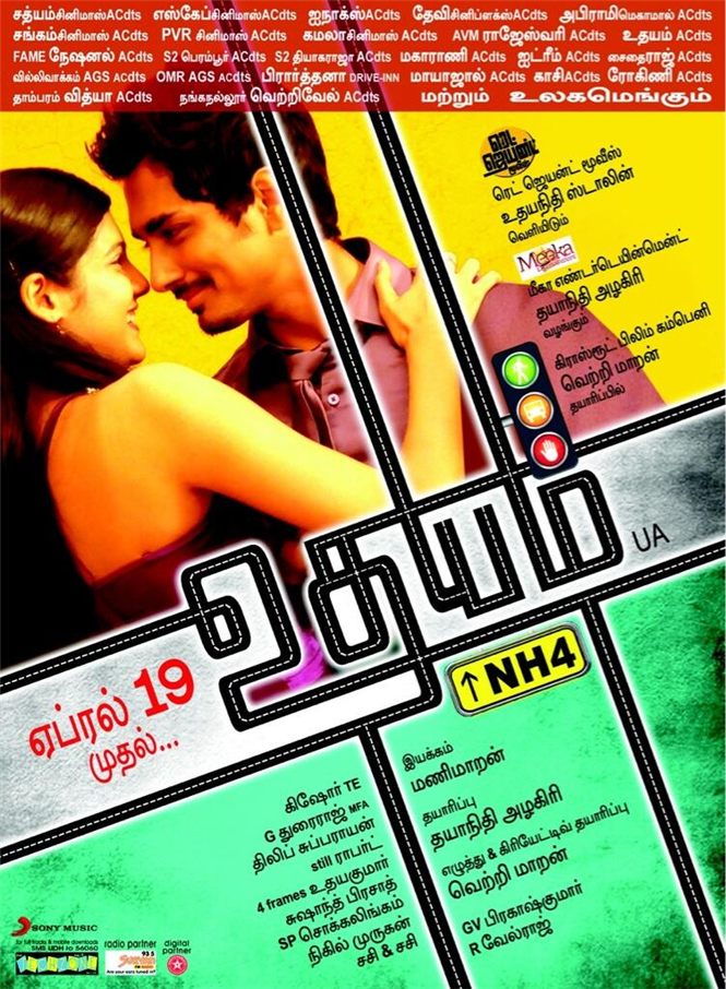 Udhayam NH4 release date confirmed