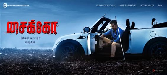 Udhayanidhi Stalin's Psycho First Look Out