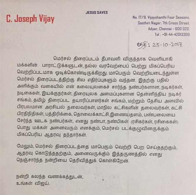 Unintimidated by political pressure, Joseph Vijay thanks for Mersal's success in style