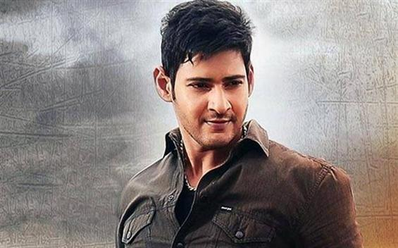 Unusual Twitter bot-takeover turns #HBDMaheshBabu ...