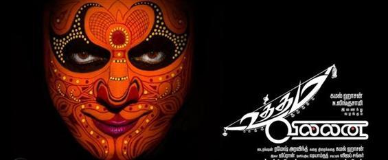 Uttama Villain bags 5 awards at Los Angeles International Film Festival