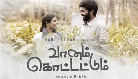 Vaanam Kottattum Songs - Music Review: Sid Sriram,...