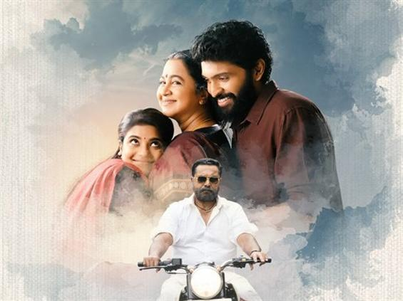 Vaanam Kottatum Trailer & Music Updates