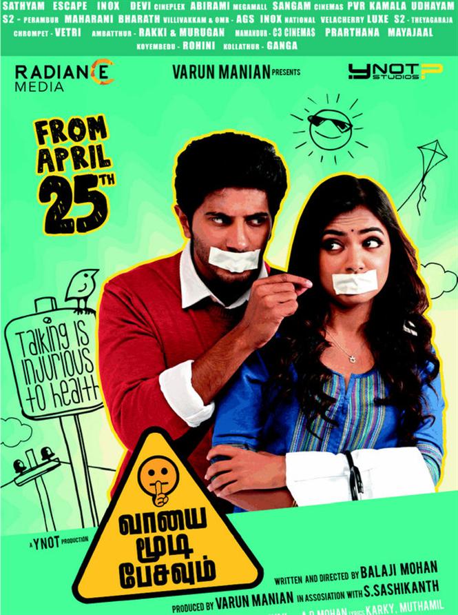 Vaayai Moodi Pesavum (2014) Tamil Movie 480P DVDRip 350MB Download With Bangla Subtitle