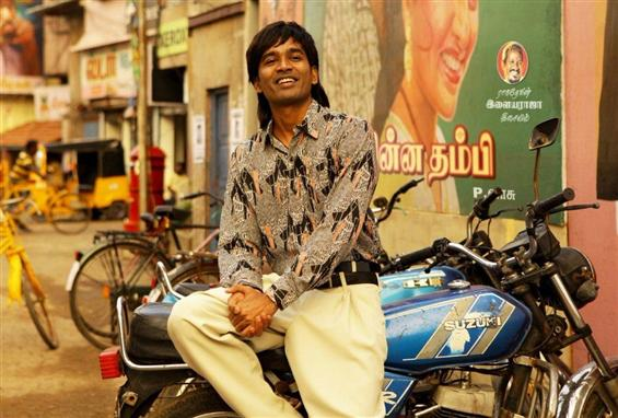Vada Chennai Audio Release date is here
