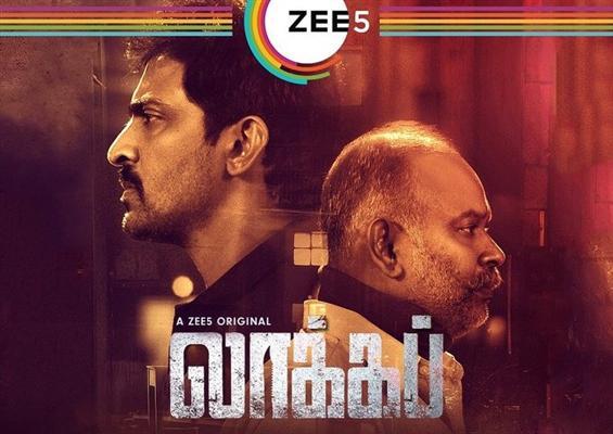 Vaibhav, Venkat Prabhu starrer Lockup gets OTT Release Date!