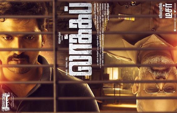 Vaibhav, Venkat Prabhu's Lock Up First Look
