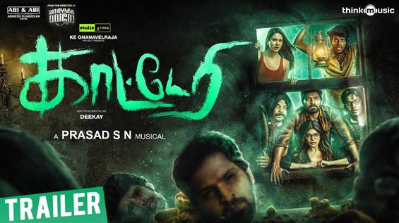 Vaibhav's Katteri Trailer