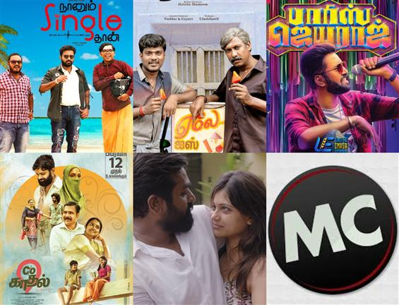 Valentine's Week Tamil Movie Releases - Run Time, Censor Details