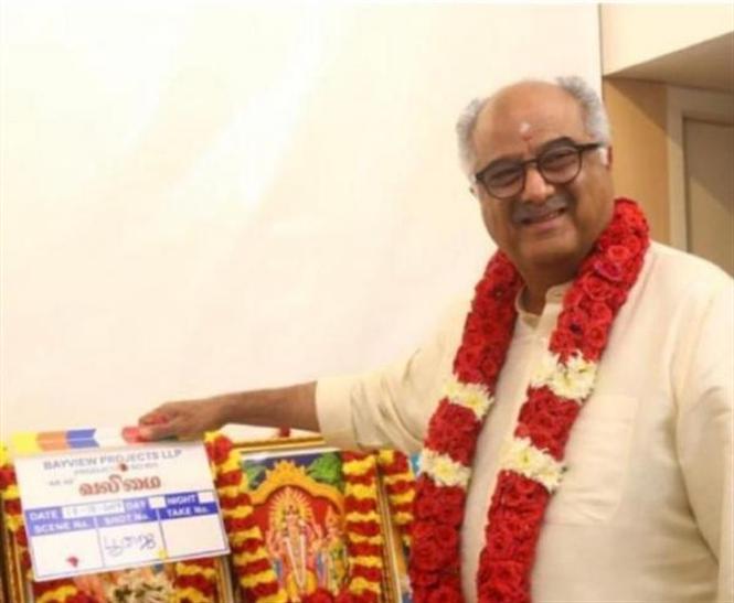 Valimai producer Boney Kapoor ends home quarantine!