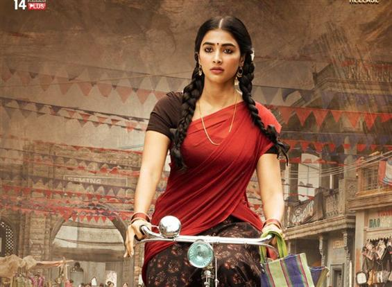 Valmiki: First Look of Pooja Hegde as Sridevi