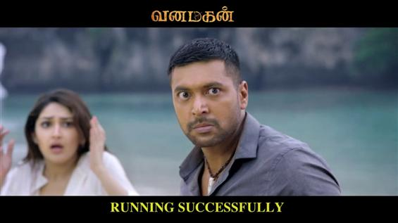Vanamagan deleted scene