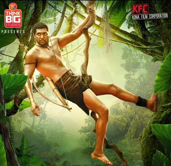 Vanamagan Video Songs