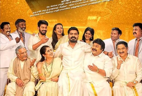 Vandha Rajavaathan Varuven Release Date