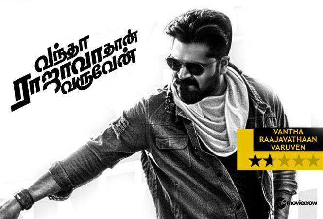 Vantha Rajavathaan Varuven Review - Raja arrives without his crown