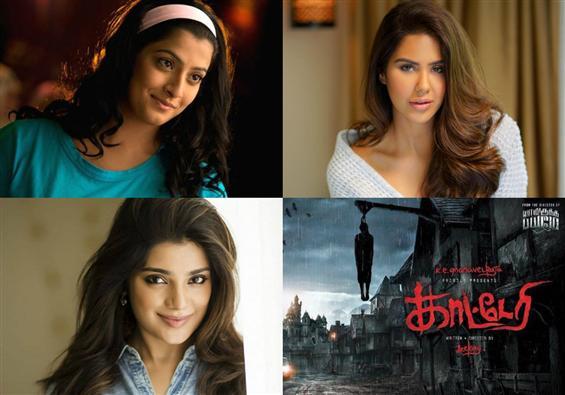 Varalaxmi Sarathkumar among four heroines in Studi...