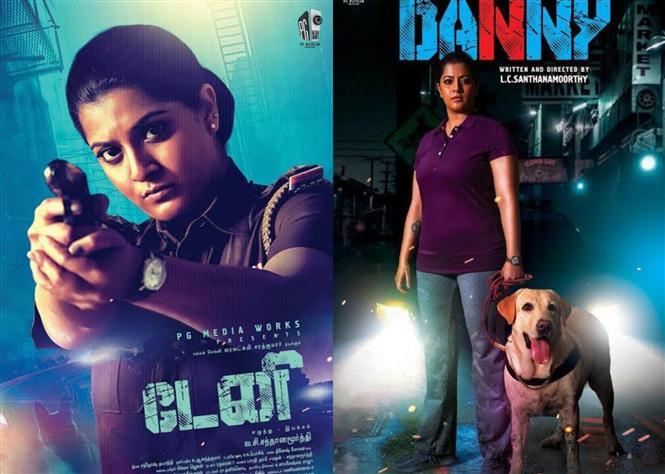 Varalaxmi Sarathkumar starrer Danny to release directly on OTT!