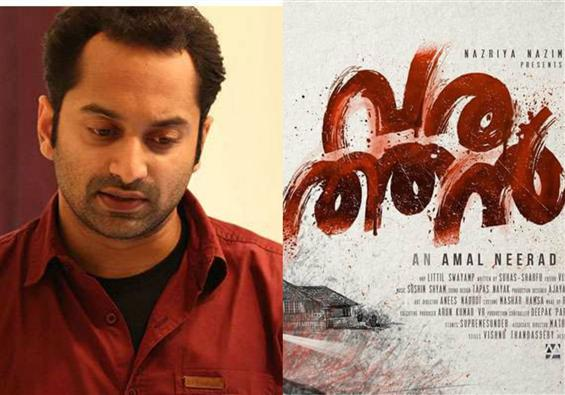 Varathan First Look feat. Fahad Faasil is here!
