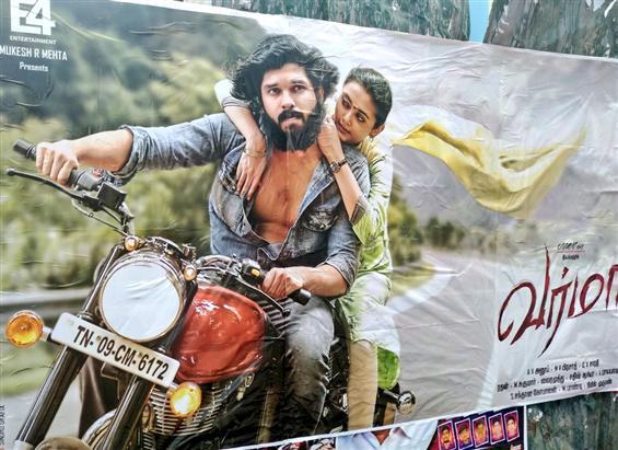 Varma First Look Poster feat. Dhruv Vikram, Megha ...